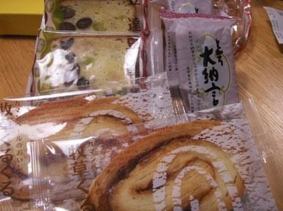 2008-11-Obihiro-04.JPG