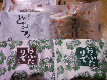 2008-11-Obihiro-05.JPG