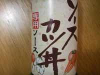 5-2_Fukui04.JPG