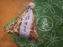 Akatsuki-7.JPG