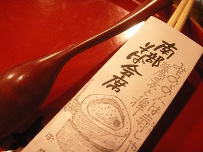 09-03-AZM-01.JPG