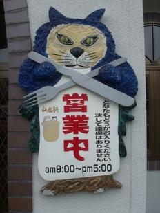 09-03-MKJ-03.JPG