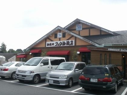 09-0926-BAS-04.JPG
