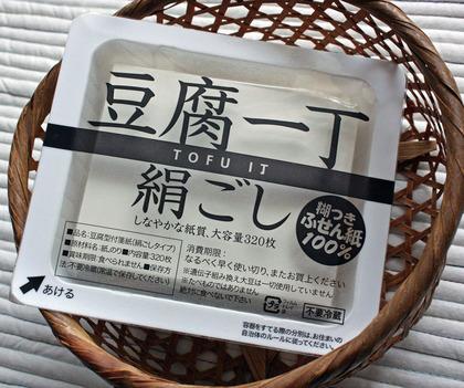 2010-08-11-Tofu_1915.JPG