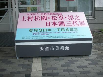 2010-06-YGT_56.JPG
