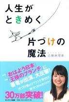 2011-08-26-Kata_1303.jpg