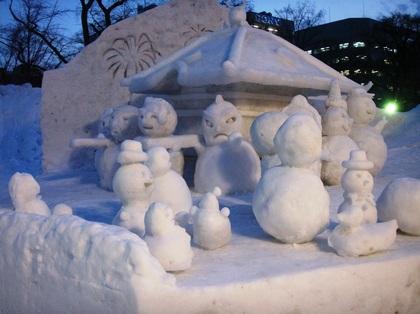 112009-Snow_0002.JPG