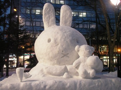 112009-Snow_0004.JPG