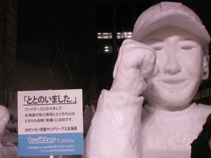 112009-Snow_0027.JPG