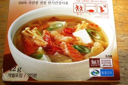 3011-03-30-Korea_2912.JPG