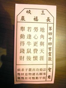 2012-01-12-1-Byo_0016.JPG