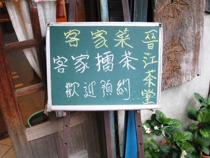 2012-01-12-2-Ten_0359.JPG