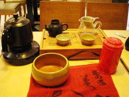 2012-01-12-2-Tsubo__0323.JPG
