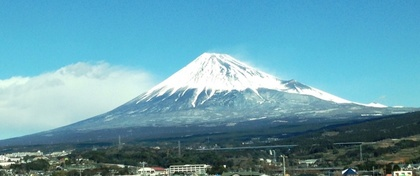 2013-02-28-Kyoto_MtFuji.JPG