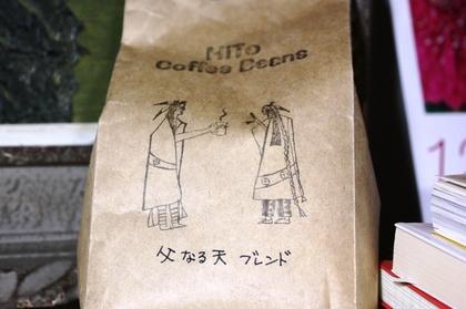 2013-04-02-Caffe_5078.JPG