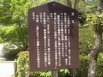 5-6_Kohuku04.JPG