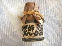 KoMiyage-02.JPG