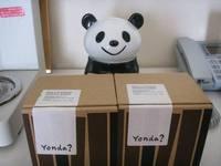 Yonda2-04.JPG